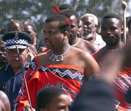 Konungur Svasílands, Mswati III.