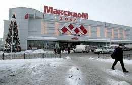 Verslun Maksikon í St. Pétursborg.