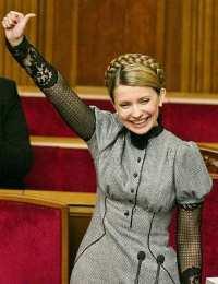 Yulia Tymoshenko, fosætisráðherra Úkraínu, hefur ekki mikla ástæðu til þess ...