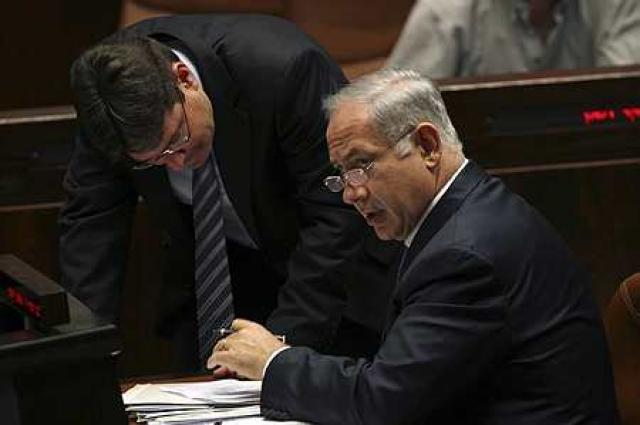 Benjamin Netanyahu í ísraelska þinginu í dag.