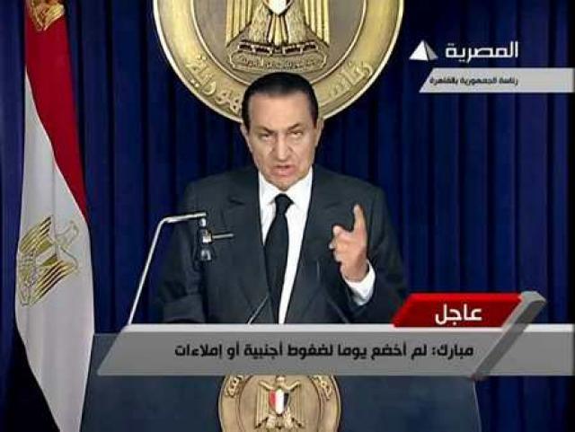 Hosni Mubarak, forseti Egyptalands, flutti sjónvarpsávarp í kvöld.