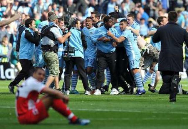 Fögnuður Manchester City var gríðarlegur.