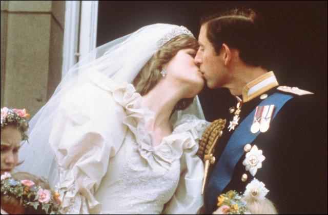 Díana og Karl giftu sig árið 1981.
