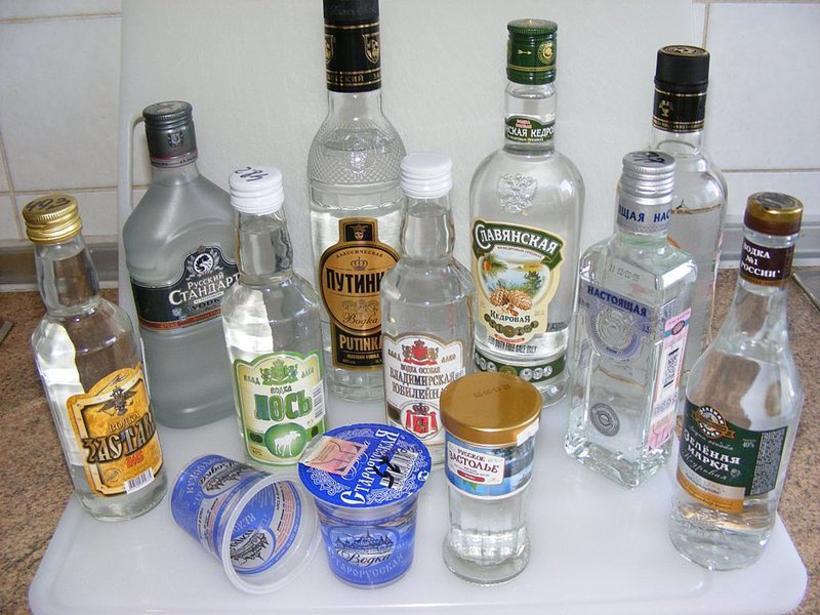 Ýmsar tegundir af rússneskum vodka.