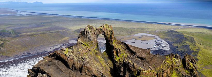 Slysið varð við Hólá í Öræfum.