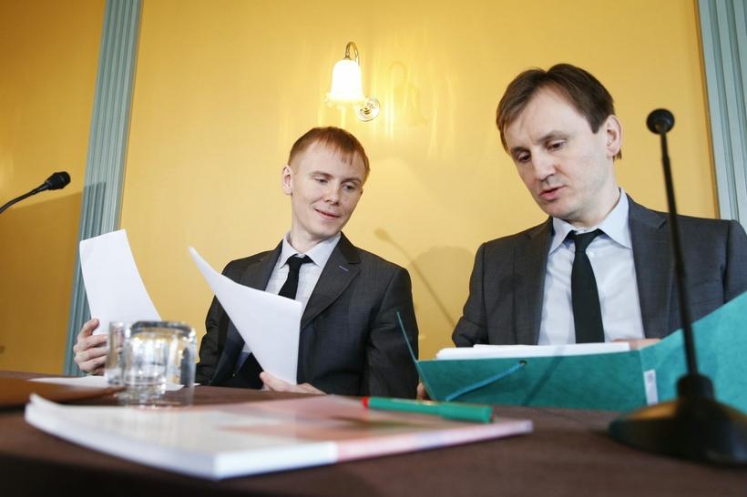 Kjartan Bjarni Björgvinsson, director of the Special Investigation Commission of ...