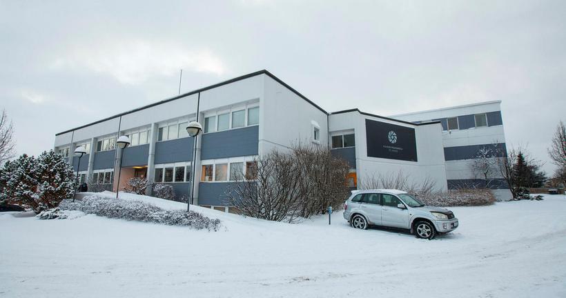 Kvikmyndaskóli Íslands.