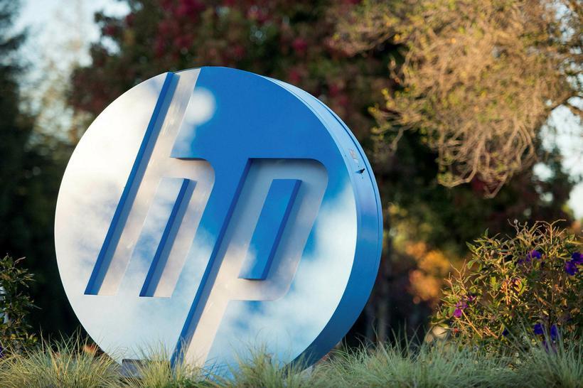 Merki Hewlett Packard við höfuðstöðvar fyrirtækisins í Kaliforníu.
