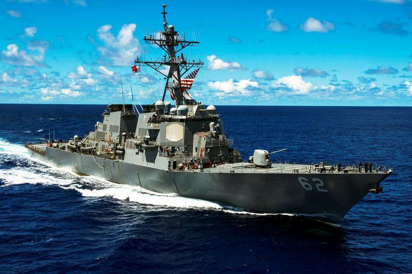 Herskipið USS Fitzgerald á siglingu árið 2014.