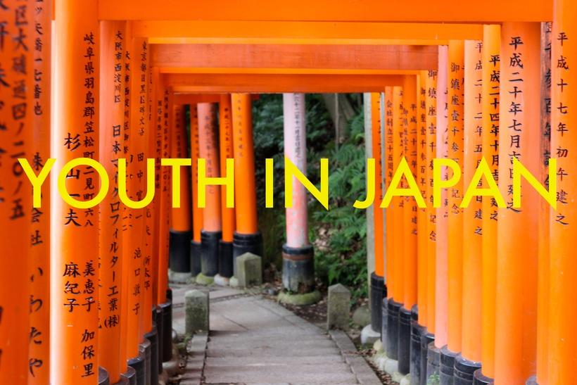 Myndin er tekin upp í Japan, en þar ræðir hann ...