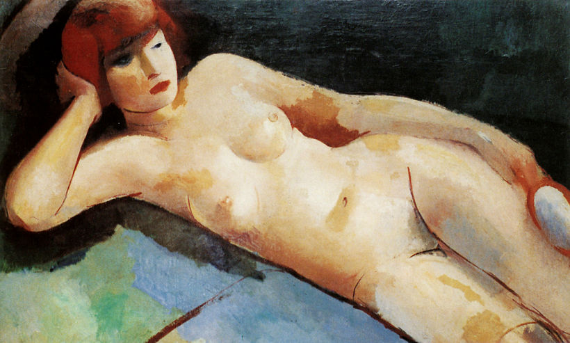 Blöndal's nudes are amongst his most famous works.
