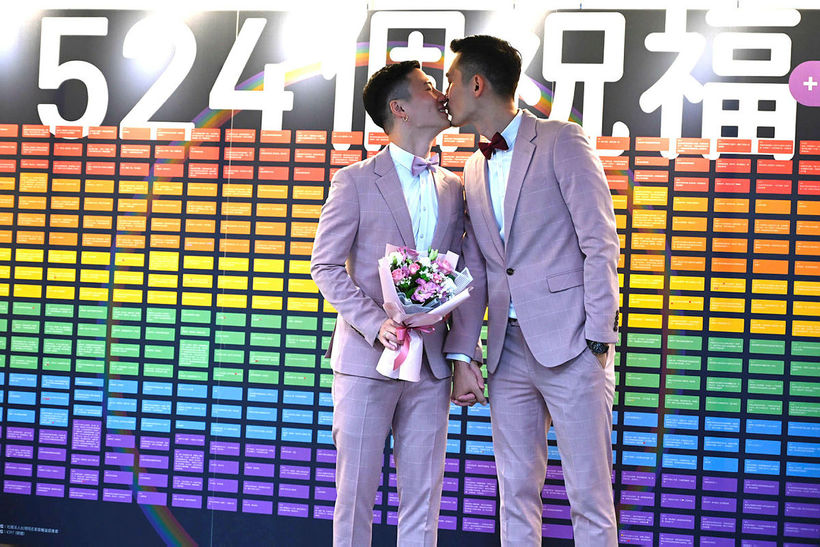 Shane Lin og Marc Yuan eru fyrsta samkynhneigða parið sem …