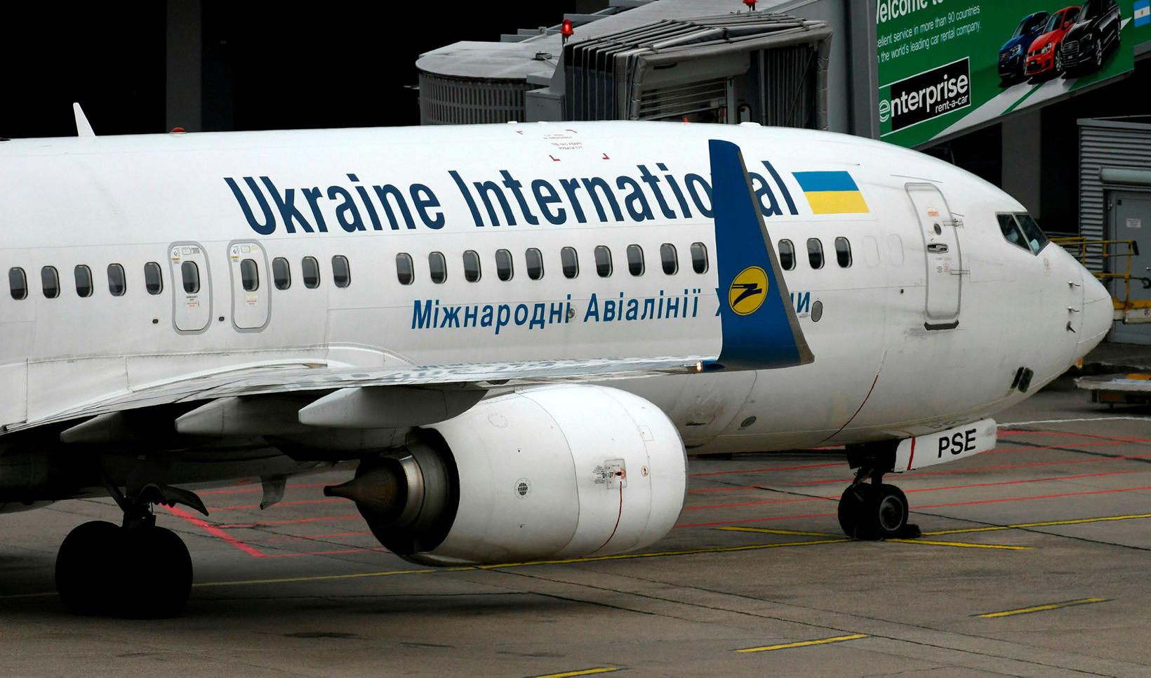 Boeing 737-800 þota í eigu Ukraine International airline.