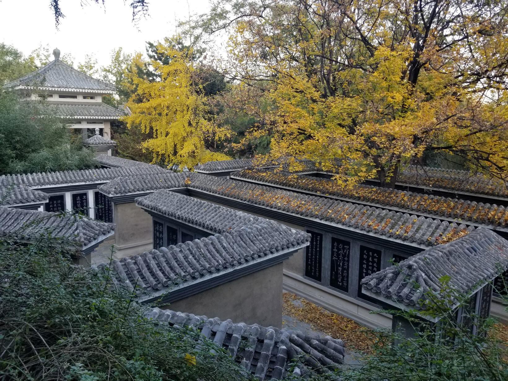 Hof í Fragrant Hills-fjöllunum sem eru rétt vestur af Peking.