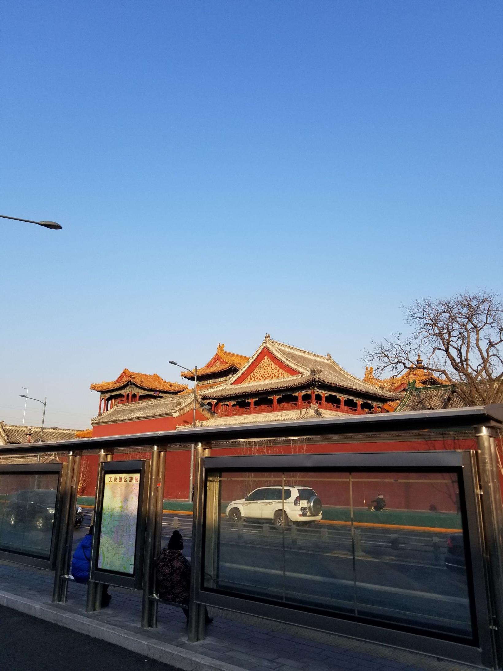 Gamlir og nýir tímar skarast á götum Peking.