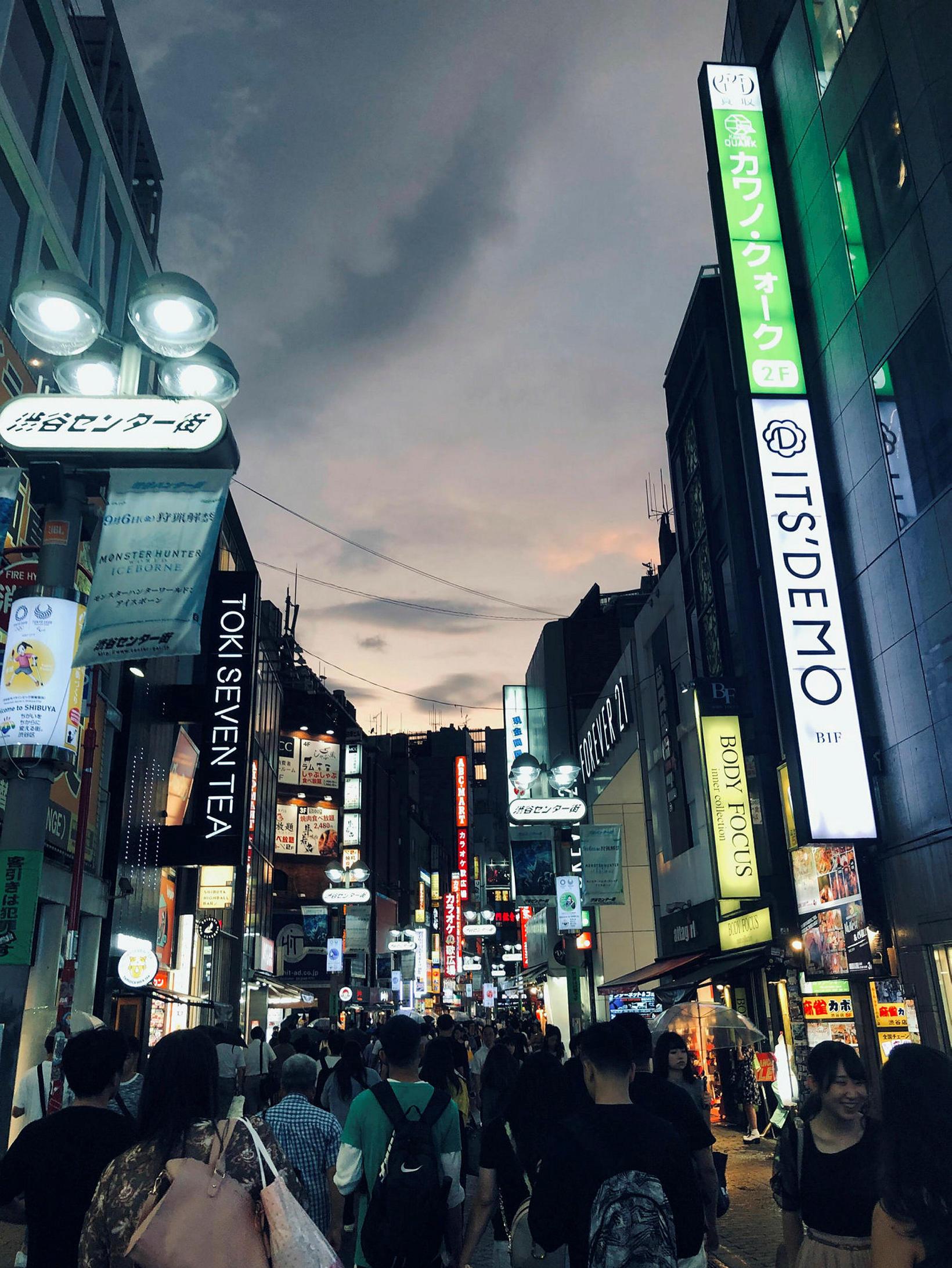 Í Tókýó í Japan.