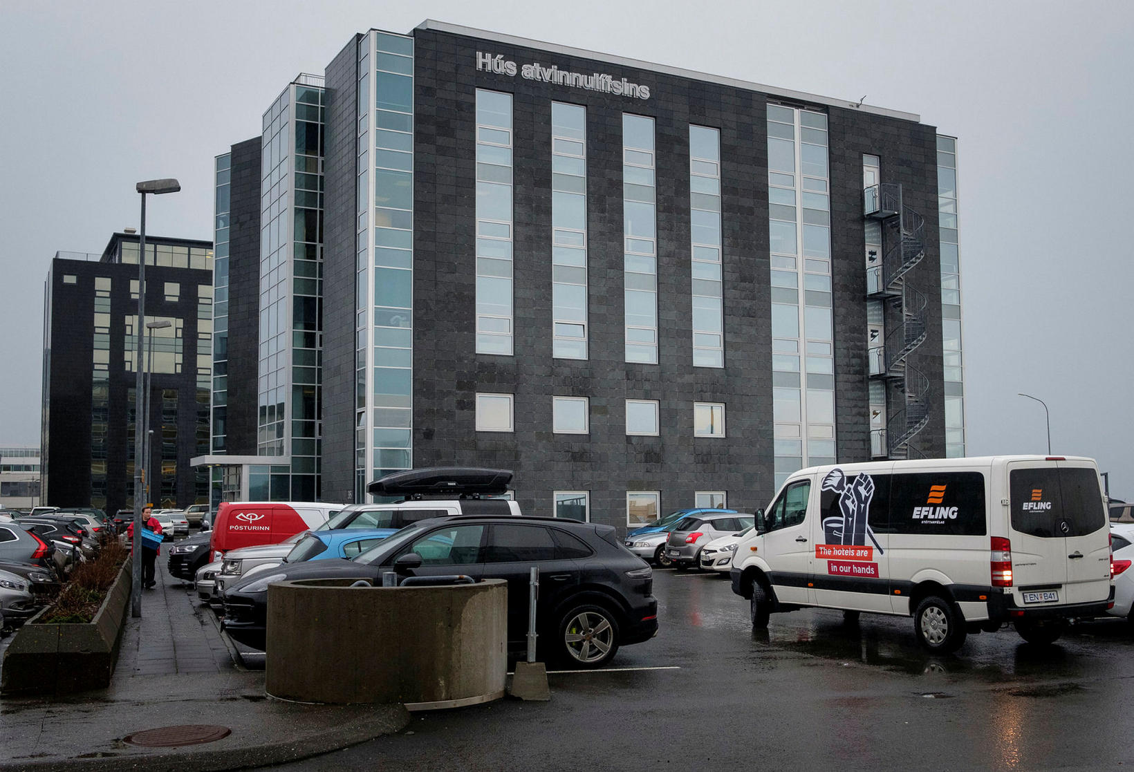 The Icelandic Industry Building.