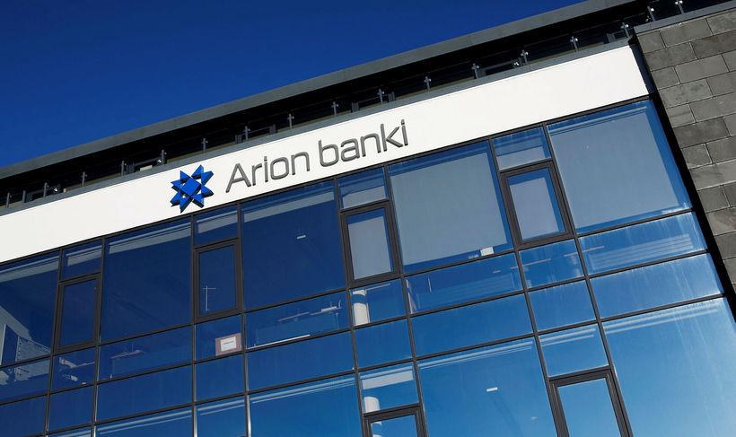 Arion banki skilar ársskýrslu sinni fyrir árið 2017 á morgun.