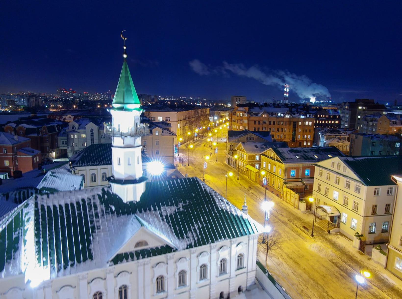 Vetrarleikar Special Olympics munu fara fram í Kazan í Rússlandi …