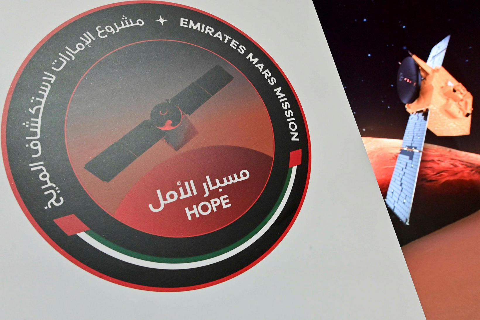 """Verkefnið ber nafnið """"Hope Mars Mission."""""""