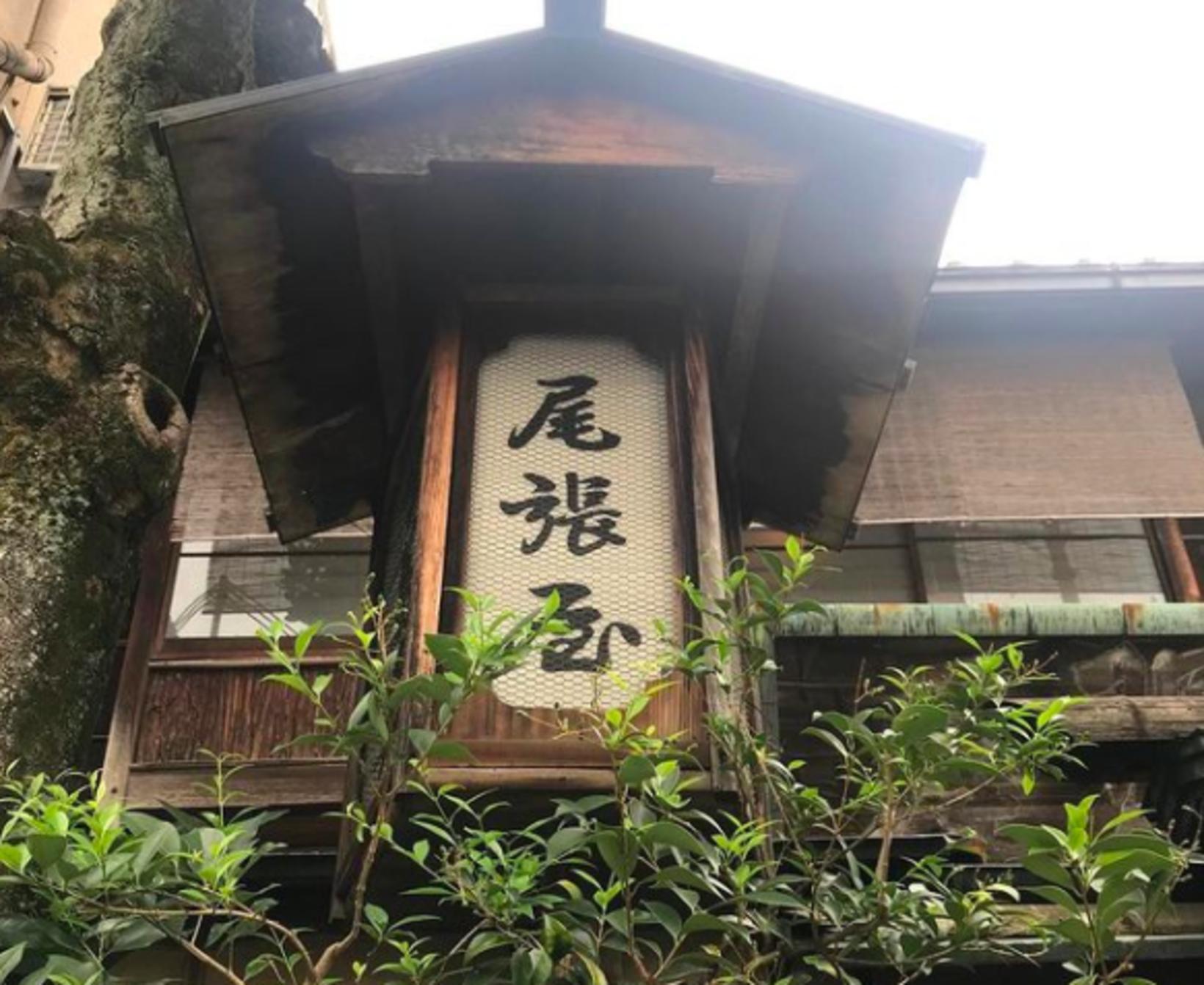 Honke Owariya í Japan