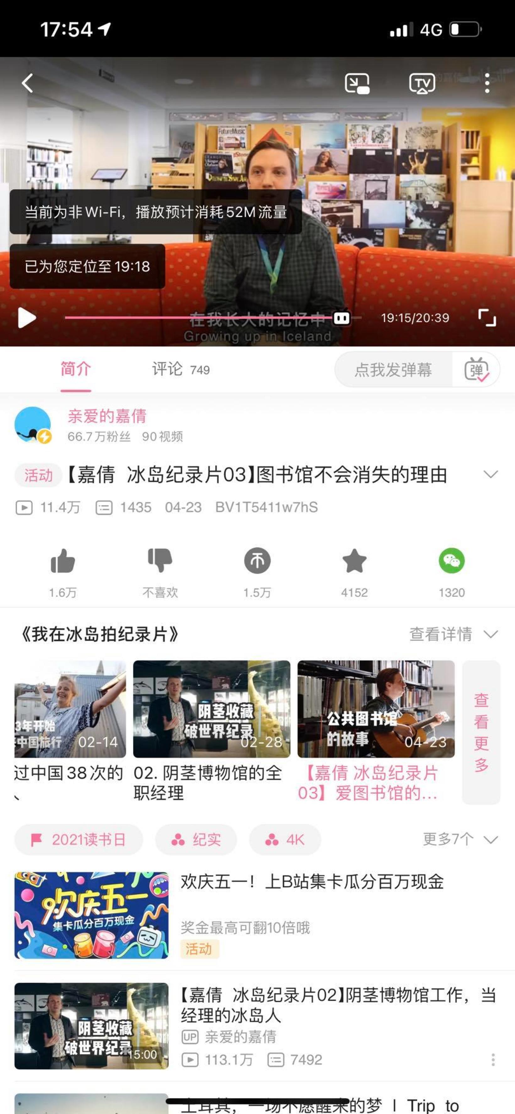 750.000 áhorf á Weibo