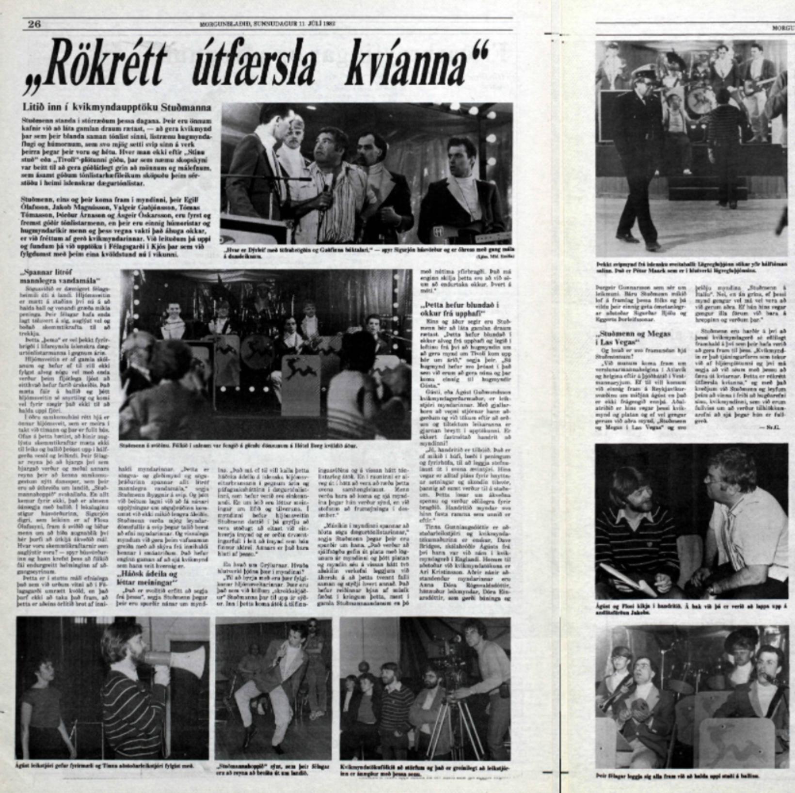 Frétt úr Morgunblaðinu 11. júlí 1982.