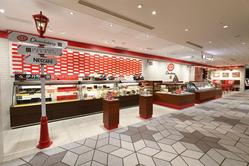 KitKat Chocolatory búðin opnaði nýlega á Alþjóðaflugvelli Osaka