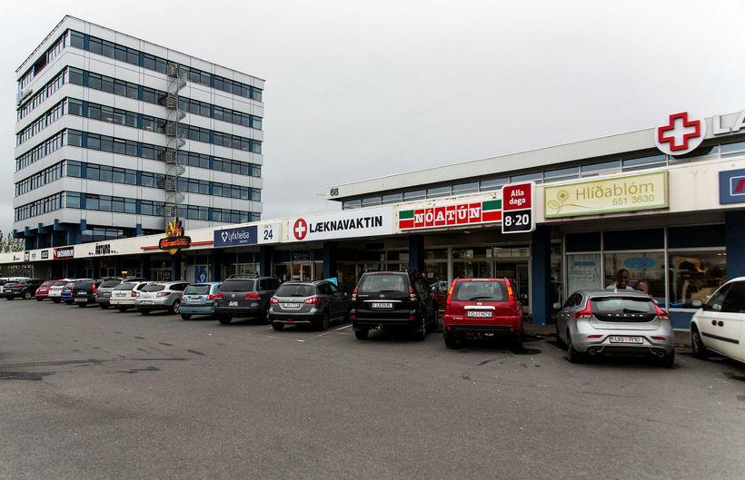 Læknavaktin er nú til húsa í Austurveri að Háaleitisbraut 68 ...