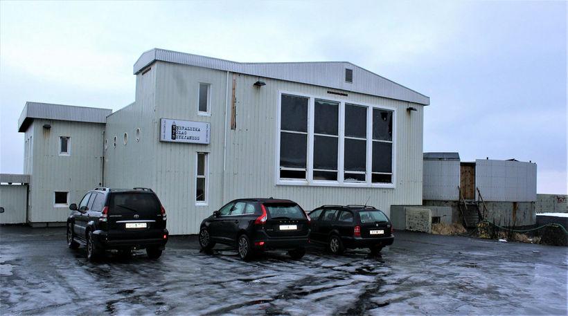 Sundhöll Keflavíkur í Reykjanesbæ.