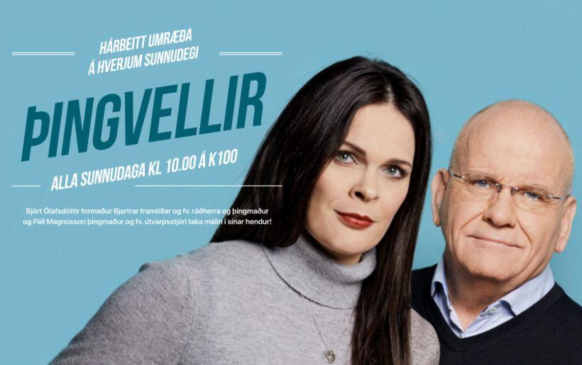 Björt Ólafsdóttir, fyrrverandi umhverfisráðherra og Páll Magnússon, þingmaður og fyrrverandi ...