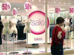 Oasis var hluti af Mosaic Fashions-félaginu sem Baugur átti ráðandi …