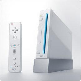 Wii-leikjatölvan.