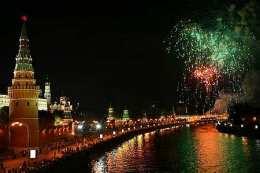 Kreml í Moskvu.