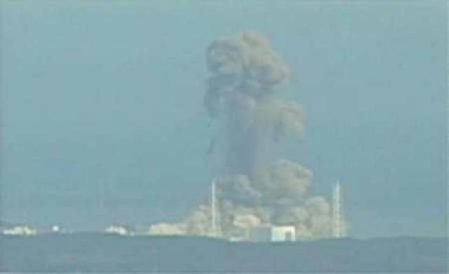 Ein af sprenginunum í Fukushima.