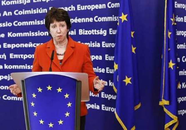 Catherine Ashton utanríkismálastjóri ESB.