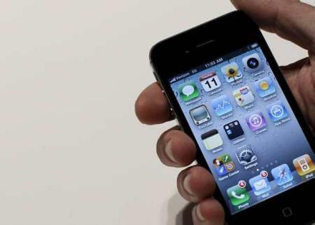 Snjallsíminn iPhone frá Apple.