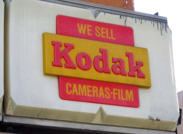 Bandaríski myndavélarisinn Eastman Kodak hefur farið fram á gjaldþrotaskipti.
