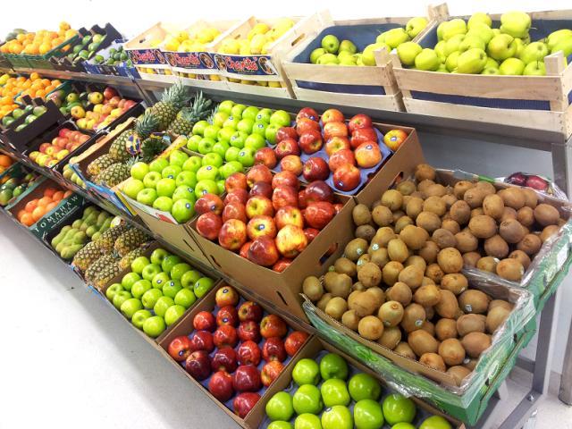 Matvælaverð matvæli ávextir epli appelsínur matvörur