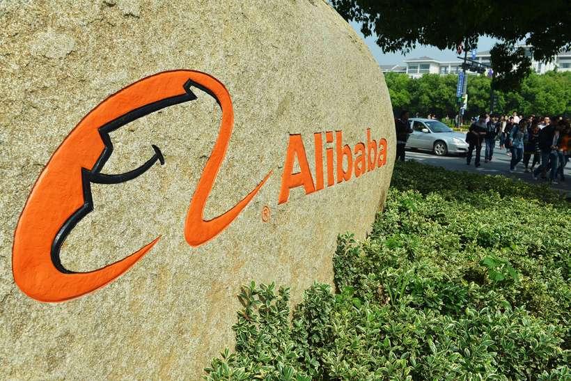 Höfuðstöðvar Alibaba í Hangzhou sem er í Austur-Kína.