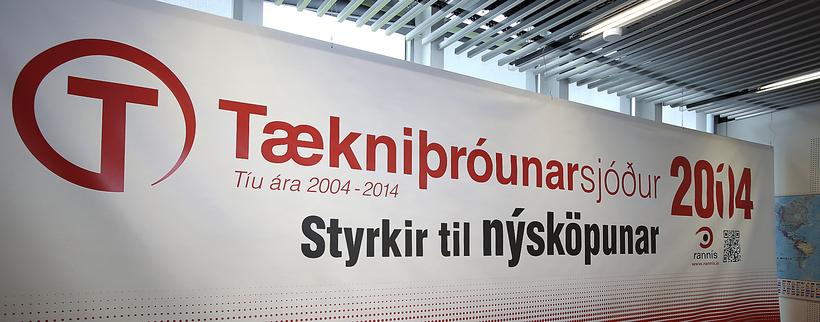 Tækniþróunarsjóður.