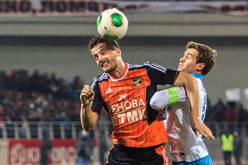 Sölvi Geir Ottesen í baráttunni með liði sínu FC Ural.