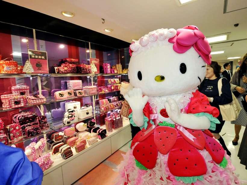 Frá stærstu Hello Kitty versluninni í Tókýó.