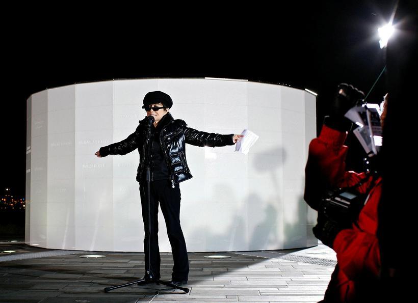 Yoko Ono in Viðey Island last year.